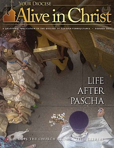 Alive In Christ, Issue 2, 2017