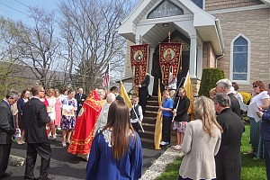Procession and Reading of the Four Resurrection Gospels.